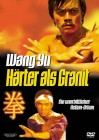 Wang Yu - Härter als Granit - Chen Sing, Wang Yu - DVD
