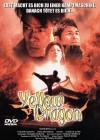 Yellow Dragon (Deadly Dragon) - Yasuaki Kurata - uncut