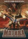 Mothra III - King Ghidorah kehrt zurück