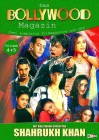 Das Bollywood-Magazin - Vol. 4 + 5