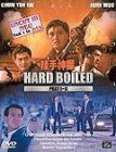 Hard Boiled Part I+II / Teil 1+2 Box ( DVD Digi im Schuber )