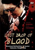 Last Drop of Blood - Renji Ishibashi, Takaaki Ishibashi