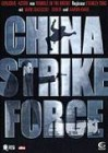 China Strike Force - Neuauflage