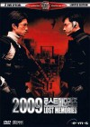 2009 Lost Memories - 2 DVD Special Limited Edtion