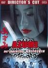 Azumi - Die furchtlose Kriegerin - Director's Cut