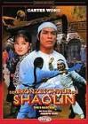 Der Bronzeschwur der Shaolin - Uncut Edition - Cover B