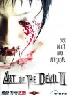 Art of the Devil II DVD