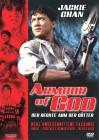 Jackie Chan - Armour of God - Der rechte Arm der Götter - un