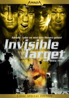 INVISIBLE TARGET - Special Edition