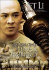 Once upon a time in China & America - DVD mit Jet Li - UNCUT