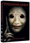Tödlicher Anruf - wie klingt es, wenn du stirbst ? - DVD