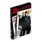 21 - Special Edition Steelbook