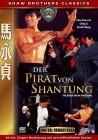 Der Pirat von Shantung - Shaw Brothers Classics