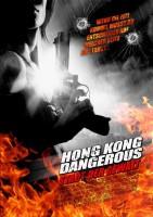 Hong Kong Dangerous - Shawn Yue - DVD