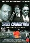 China Connection - Das Gesetz des Todes
