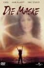 Die Maske - 80er Hit mit Cher