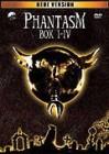 Das Böse - Phantasm Box 1-4