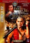 Die Erben der 36 Kammern der Shaolin - Shaw Brothers Classic