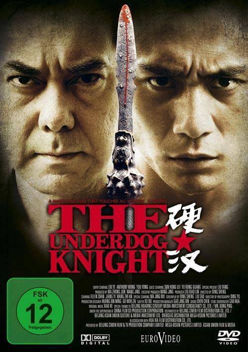 The Underdog Knight DVD Gut