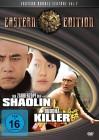 Eastern Edition Nr. 7 - 2 Filme - Uncut - Neu/OVP