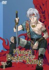Planet of the Beast King - Vol.1 - NEU - OVP - Folie