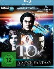 TO - A Space Fantasy - Special Edition  -- Blu-ray