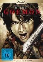 The Legend of Goemon - 2-Disc Special Edition