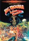 Big Trouble in Little China - Special Edition