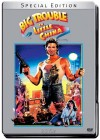 Big Trouble in Little China - Special Edition Steelbook-Neuw