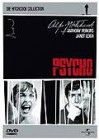 Psycho (1960) - Hitchcock Collection