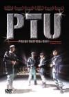 PTU - Police Tactical Unit - Steelbook