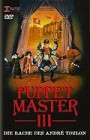 Puppet Master 3 - X Rated 63    gr. HB