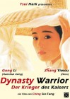 Dynasty Warrior - Der Krieger des Kaisers