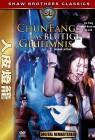 Chun Fang - Das blutige Geheimnis - Shaw Brothers Classics
