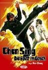 Chen Sing - Die Faust im Genick - Uncut Edition