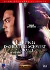 Ti Lung - Das blutige Schwert der Rache - Shaw Brothers Clas
