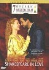 Shakespeare In Love - Collectors Edition - Gwyneth Paltrow