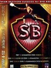 Die 36 Kammern Collection - Shaw Brothers Classics