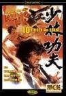 Kung Fu - 10 Finger aus Stahl