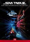 Star Trek 03 - Auf der Suche nach Mr. Spock