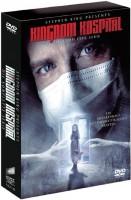 Kingdom Hospital - komplette Serie 4DVD-Box NEU/OVP