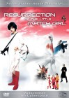 Resurrection of the Little Match Girl -SciFi Action Südkorea