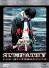 Sympathy for Mr. Vengeance (nur DVD)