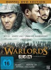 The Warlords - Doppel DVD Edition