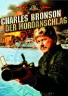 Assassination (Der Mordanschlag) NL-Import mit dt. Ton
