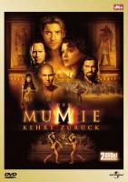 Die Mumie kehrt zurück - Brendan Fraser, Rachel Weisz