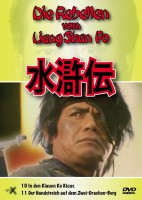 Die Rebellen vom Liang Shan Po - Teil 10 - 11 (NEU) ab 1€