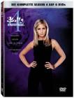 Buffy - Im Bann der Dämonen: Season 4