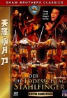 Der Todesschlag der Stahlfinger DVD Shaw Brothers Classics