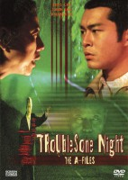 Troublesome Night - The A Files
